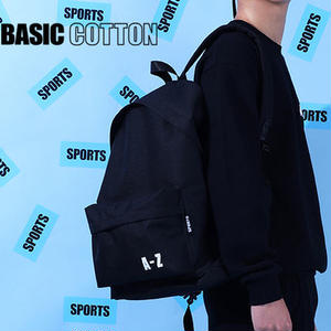 BASIC COTTON A-Z BACKPACK