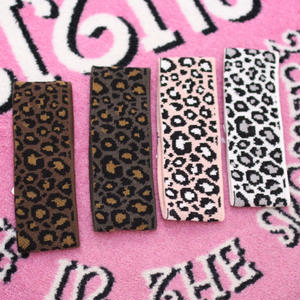 LEOPARD HEAD BAND