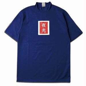 MIX  REFLECTIVE POLA TEE BLUE
