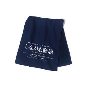 限定 sngwshop【 しながわしょうてん】Face Towel フェイスタオル ネイビー