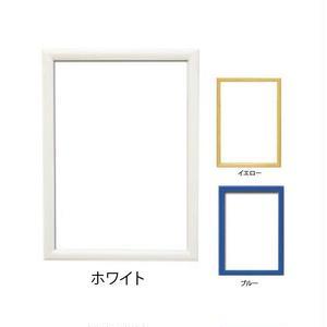 (ホワイト)しんぷるフォトフレーム / A3サイズ用