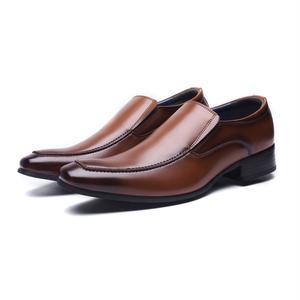 【Jo Marino】 高品質 日本製 ビジネスシューズ 本革 メンズ 革靴 紳士靴 MADE IN JAPAN-6612-BROWN