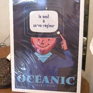 レイモン、サヴィニャックのポスター、TV