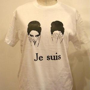 オリジナルTシャツ、Je suis