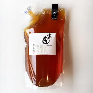 国産蜂蜜 -蜜匠シリーズ-  「花々」エコパック 1,000g