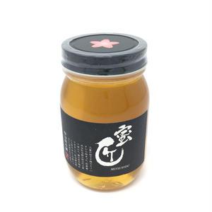 国産蜂蜜 -蜜匠シリーズ- 「さくら」600g 【蜜キレボトル1本付き】