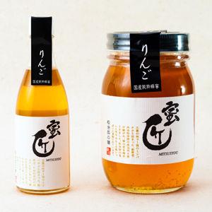 国産蜂蜜 -蜜匠シリーズ- 「りんご」150g