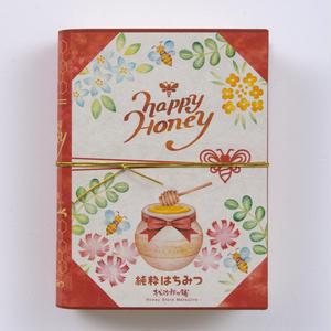 プチギフトボックス BookBee はちみつのど飴 3袋 れんげ味、レモン味、ミルク味 3袋入り
