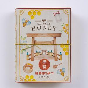プチギフトボックス BookBee 伊勢バージョン はちみつのど飴 3袋 れんげ味、ミルク味、いちご味 3袋入り  のコピー