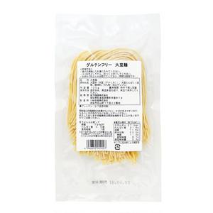 【期間・数量限定】グルテンフリー 大豆麺100g