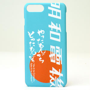 【iphone ケース】社訓バージョン