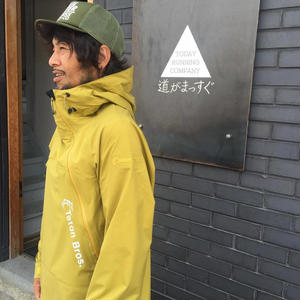 Teton Bros.  TSURUGI JACKET GOLDEN YELLOW