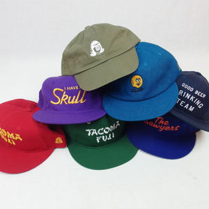 TACOMA FUJI CAP (5th ver.)