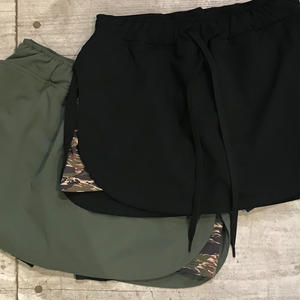 Mountain Martial Arts / MMA Tiger Camo Run Skirt