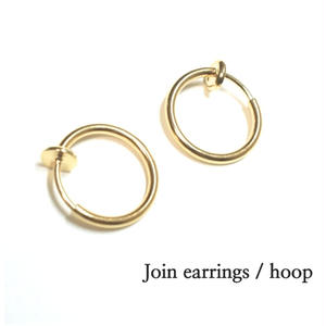 Join  earrings  /  フープ式