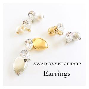SWAROVSKI  /  DROP  / Earrings