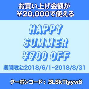 HAPPY SUMMER ¥700 OFF