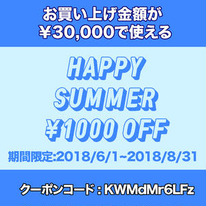 HAPPY SUMMER ¥1000OFF