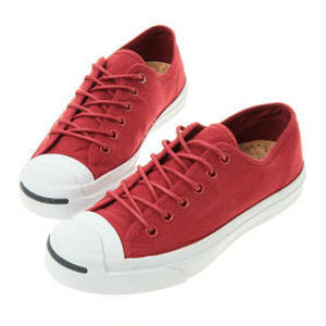 Converse Jackpurcell CHILI