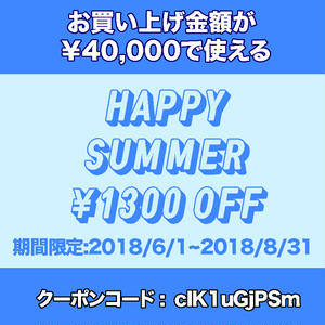 HAPPY SUMMER ¥1300OFF