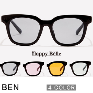 [floppybelle] BEN 4 COLOR