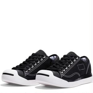Converse x Fragment Design Jack Purcell Modern (Black)