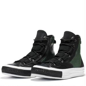 CONVERSE CHUCK TAYLOR ALL STAR 70 UTILITY HIKER Forest Night (防水 / GORE-TEX)
