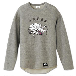 GYUUKI CUT OFF CREW NECK SWEAT