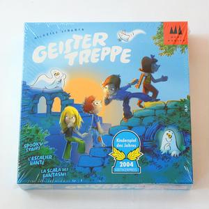【4才-99才】【頭を使うすごろく遊び】ガイスタートレッペ