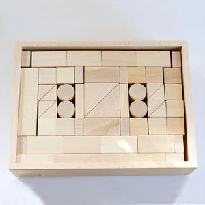 【3才〜:造形・想像力】【積み木】基本つみき