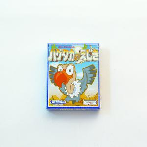 【8-99才】【カード遊び】ハゲタカのえじき