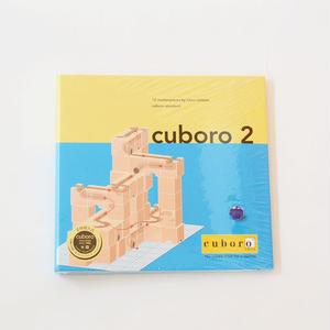 cuboro パターンバインダー 2