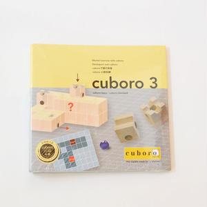cuboro パターンバインダー 3