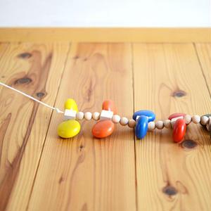 【1才〜】【引っぱる玩具】カラームカデ
