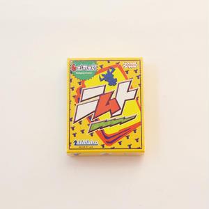 【8-99才】【カード遊び】ニムト