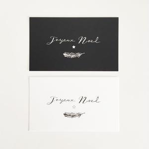 N-25 messagecard ★ Joyeux Noël 20枚 noir /blanc
