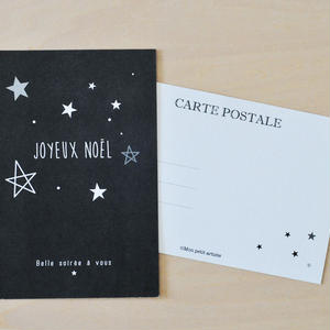 postcard ★JOYEUX NOEL