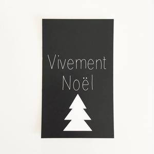 N-29 messagecard ★ Vivement  Noël 20枚