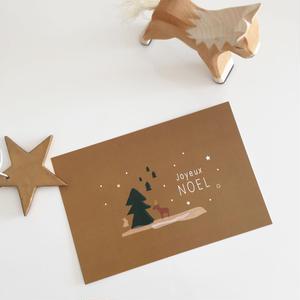 N-23 postcard ★ Joyeux Noël