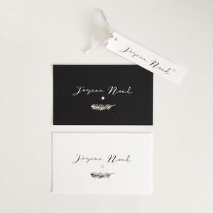 N-21 Joyeux Noël ★ messsagecard &mini tag  set