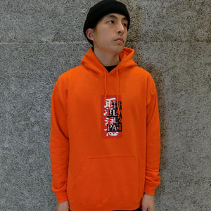 BLACK EYE PATCH   LOGO LABEL  HOODED SWEAT  ORANGE