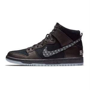 "NIKE SB ZOOM DUNK HIGH PRO QS ""BLACK BAR"""