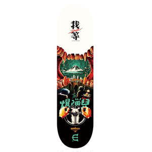 EVISEN HEADS DECK