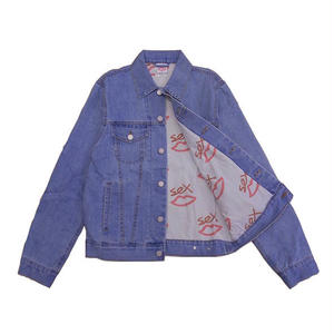 SEX SKATEBOARDS JEAN JACKET BLUE