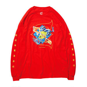 EVISEN SKATEBOARDS KILL PILL LONGSLEEVE RED