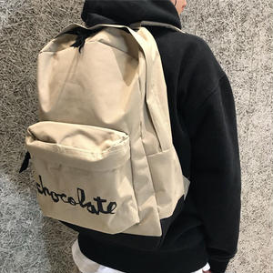 CHOCOLATE SKATEBOARDS CHUNK BACKPACK BEIGE