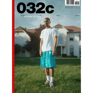 032C Issue #33