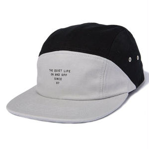 THE QUIET LIFE   SPLIT 5PANEL CAMPER BLACK