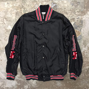 80's North Trail Nylon Varsity Jacket