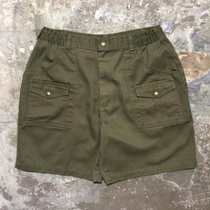 Boy Scout  of America Bush Shorts